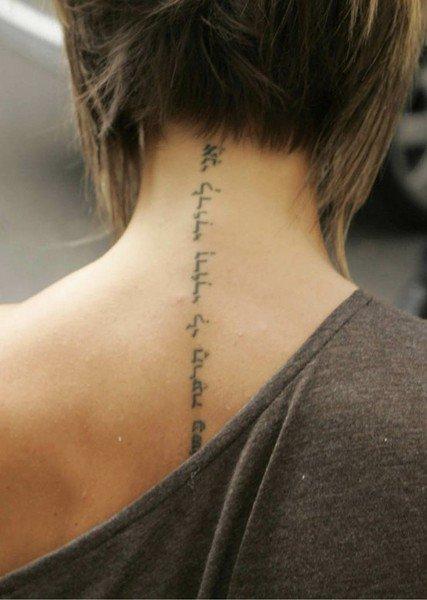 tatuaje letras arabe